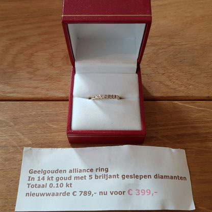 Occasion Alliance ring goud-0